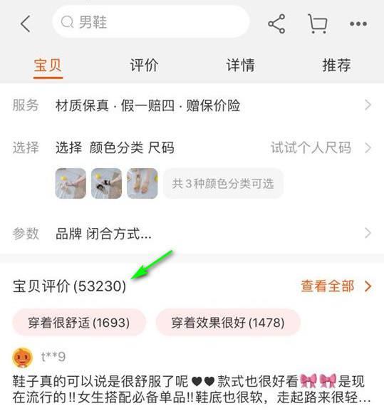 feedback-khach-taobao