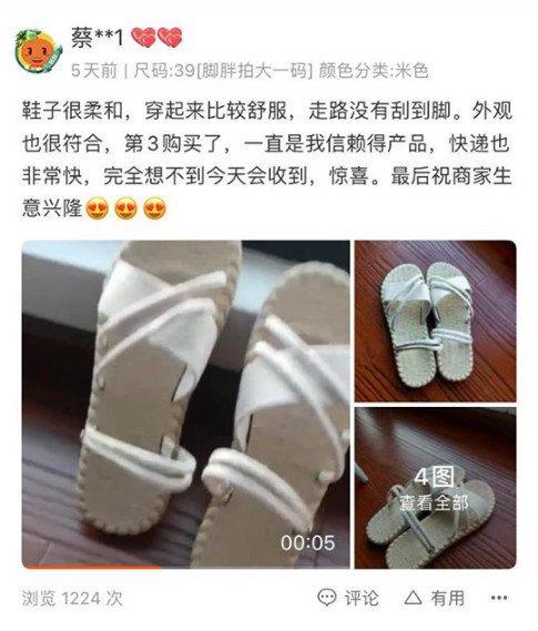feedback-khach-taobao2