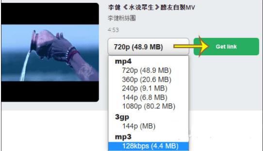 tai-file-mp3